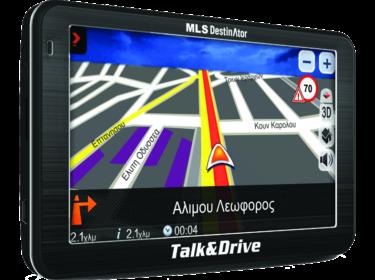 ΤΑ ΚΑΛΥΤΕΡΑ GPS TO 2018