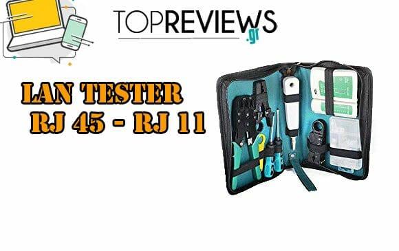 BEST LAN  CABLE TESTER RJ 11 RJ45